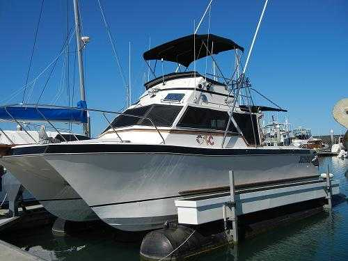 Power Cat Multihull Boat for sale QLD Hervey Bay